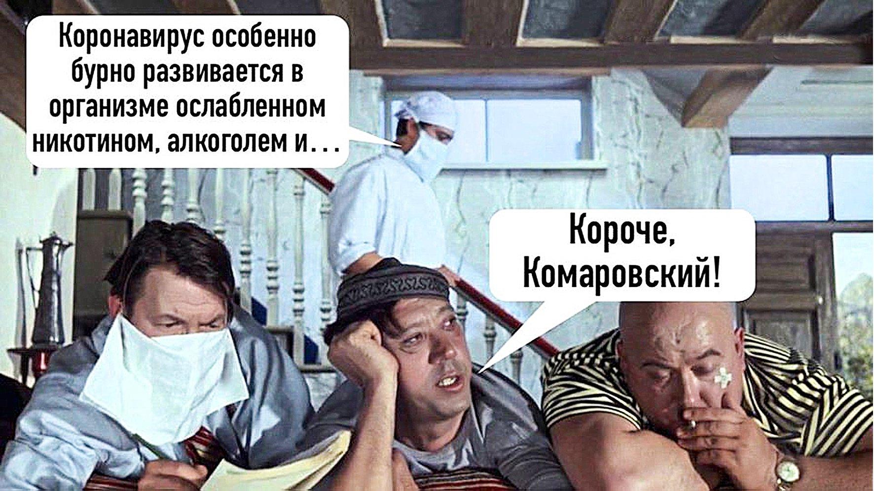 Интересные анекдоты об инфекции