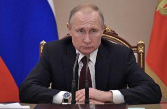 Что Путин сказал о ситуации с коронавирусом?
