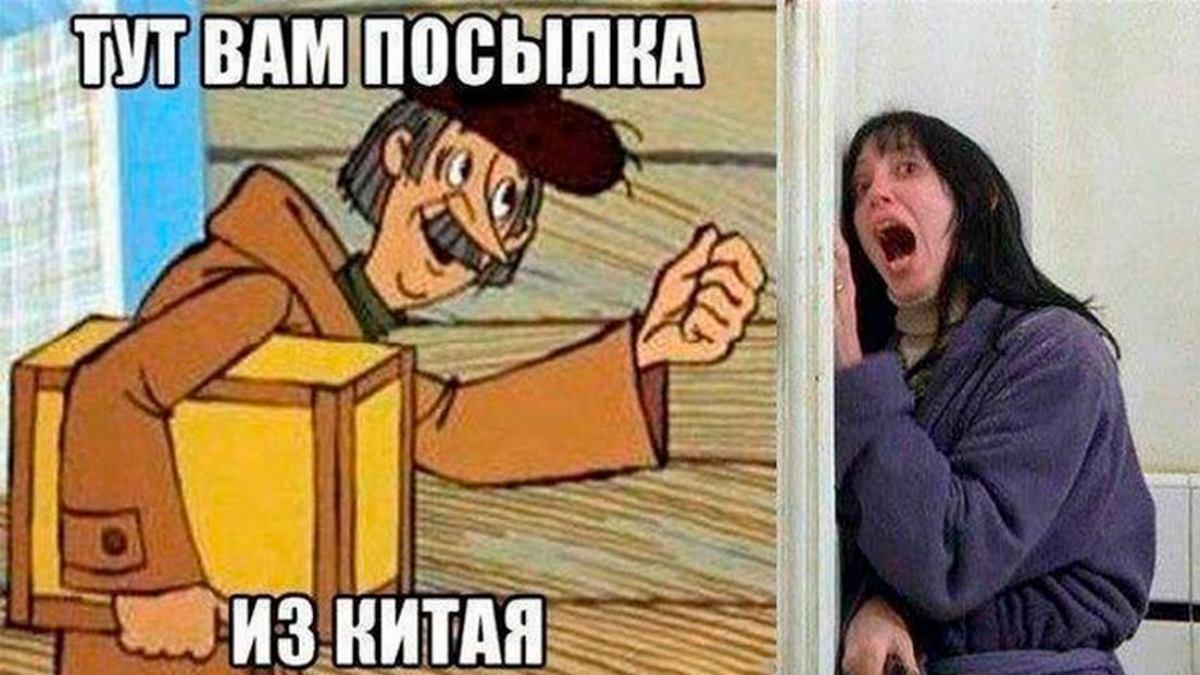 Что говорят о коронавирусе в российским мемах?