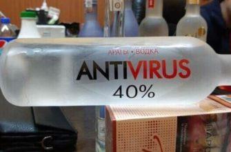 Можно ли лечиться от коронавирусной инфекции с помощью алкоголя?