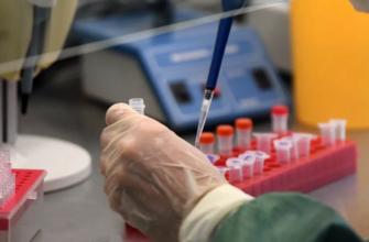 Существует ли лекарственное средство от коронавирусной инфекции?