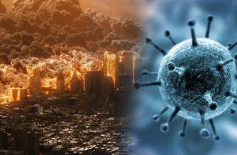 Является ли коронавирус предвестником зомби-апокалипсиса