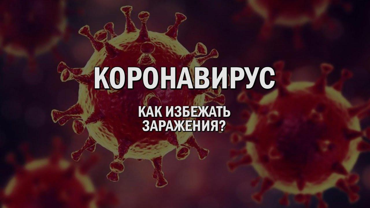 Как предотвратить болезнь?