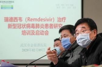 Особенности развития коронавируса в Китае