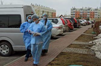 Последние новости о коронавирусе в городе Кемерово и Кемеровской области