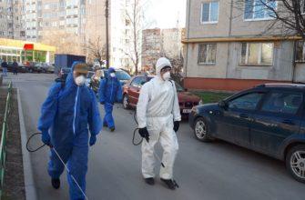 Последние новости о коронавирусе в городе Новокузнецк