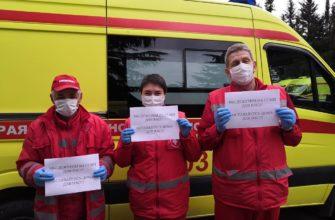 Последние новости о коронавирусе в Краснодаре и крае