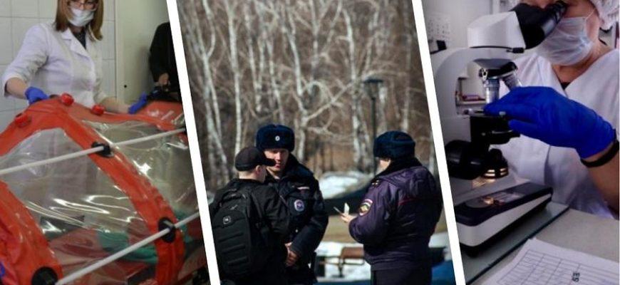 Последние новости о коронавирусе в Новосибирске и области
