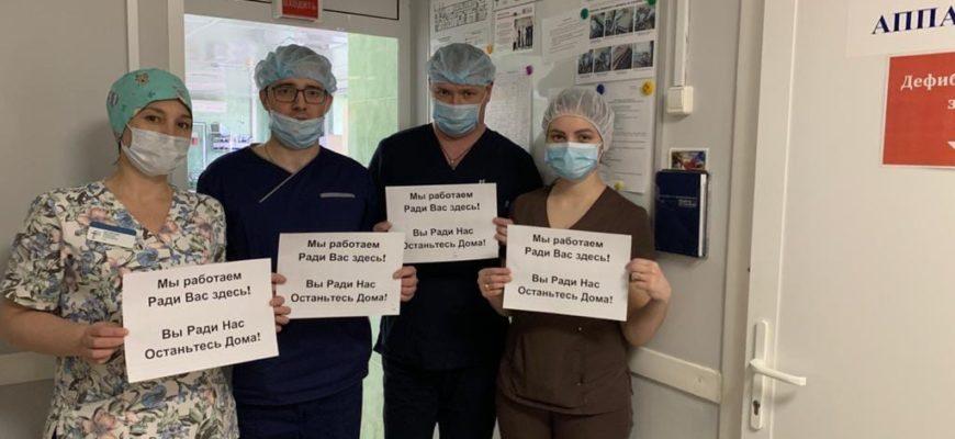 Последние новости о коронавирусе в Рязани и Рязанской области