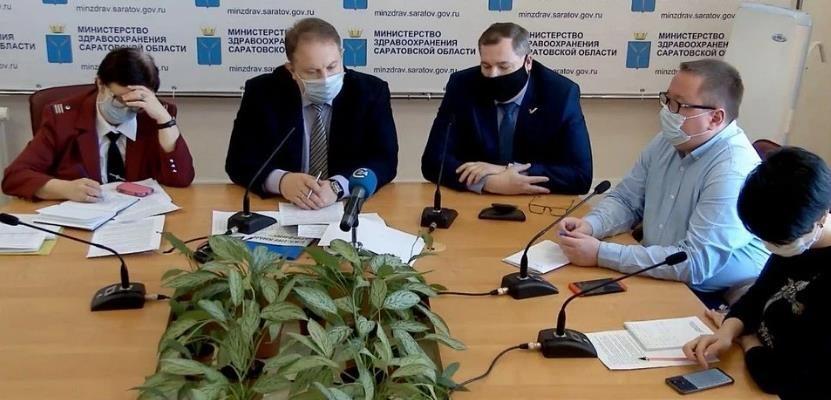 Последние новости о коронавирусе в Саратове и области