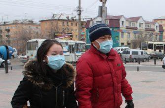 Последние новости о коронавирусе в Улан-Удэ и Бурятии