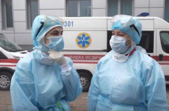Повторение опасного европейского сценария по коронавирусу на Украине. Самая правдивая информация