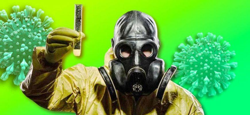 Является ли коронавирусная инфекция американским биологическим оружием?